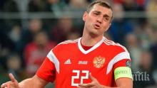 ШУМЕН СКАНДАЛ: Сурови санкции заплашват спортна Русия...