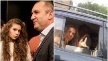 СКАНДАЛНО В ПИК: Дъщерята на Румен Радев размахва среден пръст насред София (ВИДЕО)