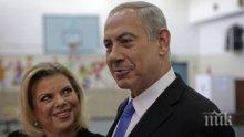 Нетаняху иска анексиране на израелските селища на Западния бряг