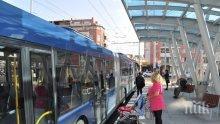 Предлагат възрастните хора да пътуват безплатно през уикенда в градския транспорт на Бургас