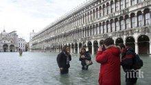 Учени със сензационна версия: Венеция потъва завинаги заради глобалното затопляне