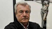 "Почина фотографът на ""Бийтълс"" Тери О'Нийл"