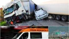 Два камиона се удариха на пътя Плевен - София