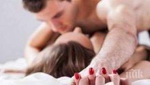 ЗВЕЗДИТЕ ГОВОРЯТ: Хубавият и продължителен секс ще ви предпази от много заболявания