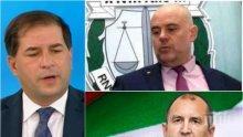 ЕКСПЕРТНО МНЕНИЕ: Борислав Цеков закова президента - дори да сезира Конституционния съд, Радев първо трябва да подпише указа за Гешев
