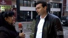 ПЪРВО В ПИК TV: Калоян Паргов призна за любопитна среща с Георги Първанов преди пленума на БСП (ОБНОВЕНА)