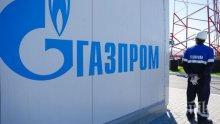 """Зрее нова газова криза! Украйна отряза """"Газпром"""" за нов договор"""