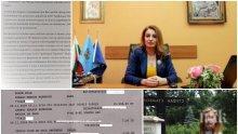 """СИГНАЛ ДО ПИК! Измамена съпруга за шефката на """"Гробищни паркове"""": Върти любов и финансови схеми с мъжа ми, който има погребална агенция! Даде й 10 хил. лв. и си направи силиконов бюст, връща му с обществени поръчки (ДОКУМЕНТИ)"""