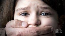 """Разбиха педофилска мрежа в Израел, клъвна на """"13-годишна"""""""