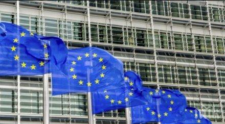 Франция иска промяна на правилата за разширяване на ЕС