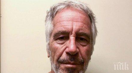 Повдигнаха обвинение на пазачите от затвора заради смъртта на милиардера Джефри Епстайн