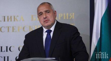 ЕКШЪН ВЪВ ВЛАСТТА: Скандални спекулации с решение на премиера Бойко Борисов