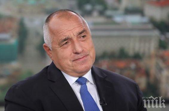Борисов ще участва в конгреса на ЕНП в Загреб