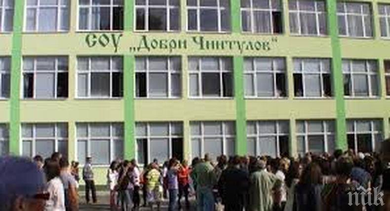 Училище в Бургас ще бъде домакин на кулинарно състезание