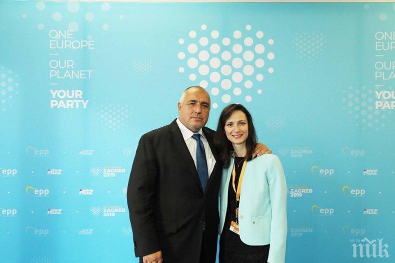 ПЪРВО В ПИК: Борисов със силни думи за Мария Габриел: Подкрепих я, защото има качества и ще помогне на Европа (СНИМКИ)