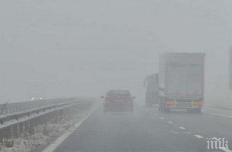 """ВНИМАНИЕ: МВР алармира за гъста мъгла на """"Тракия"""""""