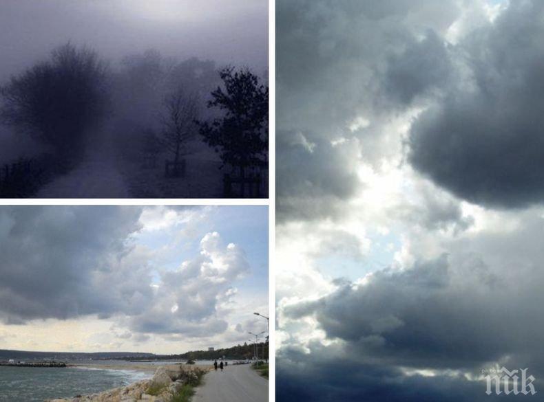 ОБЛАЧЕН ВТОРНИК: Гъсти и трайни мъгли, температурите остават високи (КАРТА)
