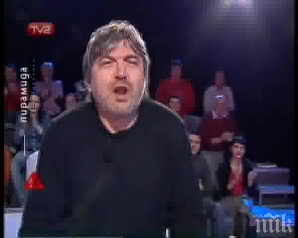 """Блъсков, долу ръцете от баща ми! Той не е страхливец, на теб хората ти викат """"Петьо Сопола"""""""