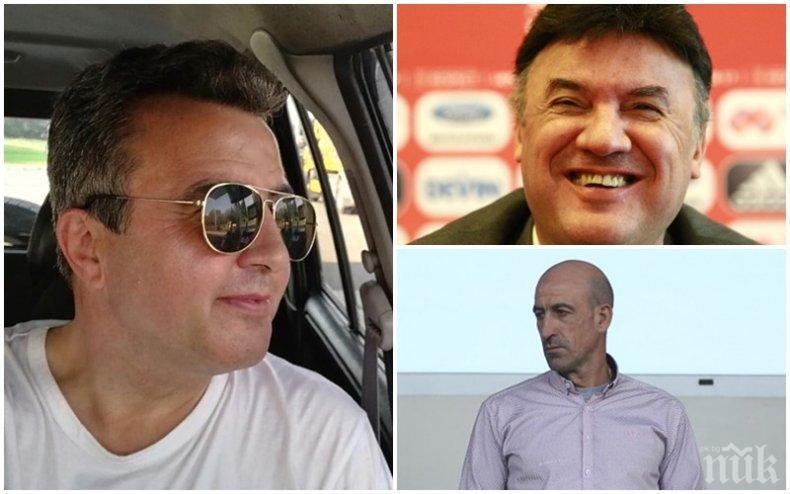 ФУТБОЛНО ТОРНАДО В ПИК: Какво се случва с БФС, ще седне ли Лечков на трона на Михайлов без избори? Ексклузивна позиция на Ивайло Дражев