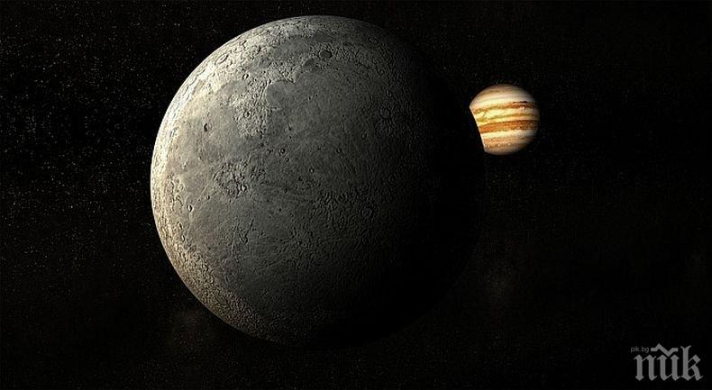 СУПЕР НОВИНА: Откриха огромни водни запаси на юпитеровата луна Европа