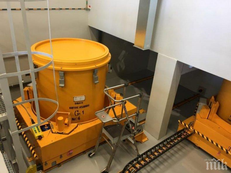 ДО КОЗЛОДУЙ: Строят нова площадка за радиоактивни отпадъци