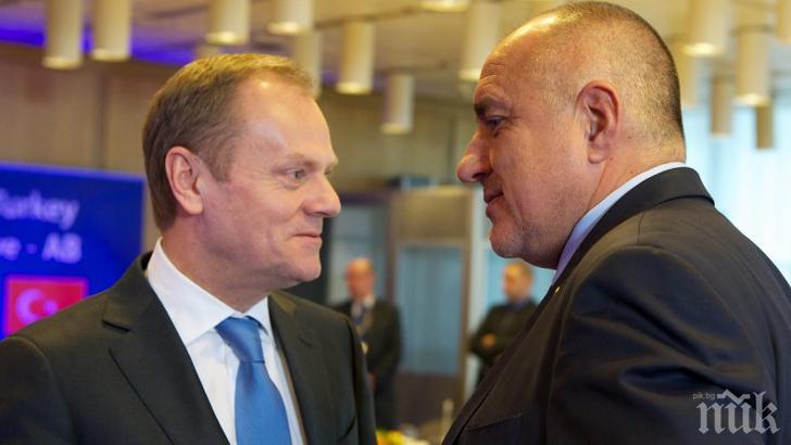 ИЗВЪНРЕДНО В ПИК: Борисов заминава за важен конгрес на ЕНП, избират нов лидер в Загреб