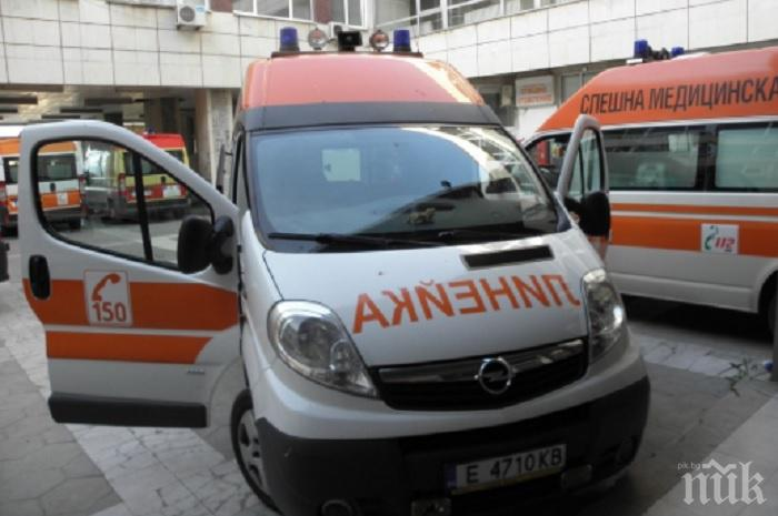ТРАГЕДИЯ: Полицай почина пред баща си на лов в Брезнишко