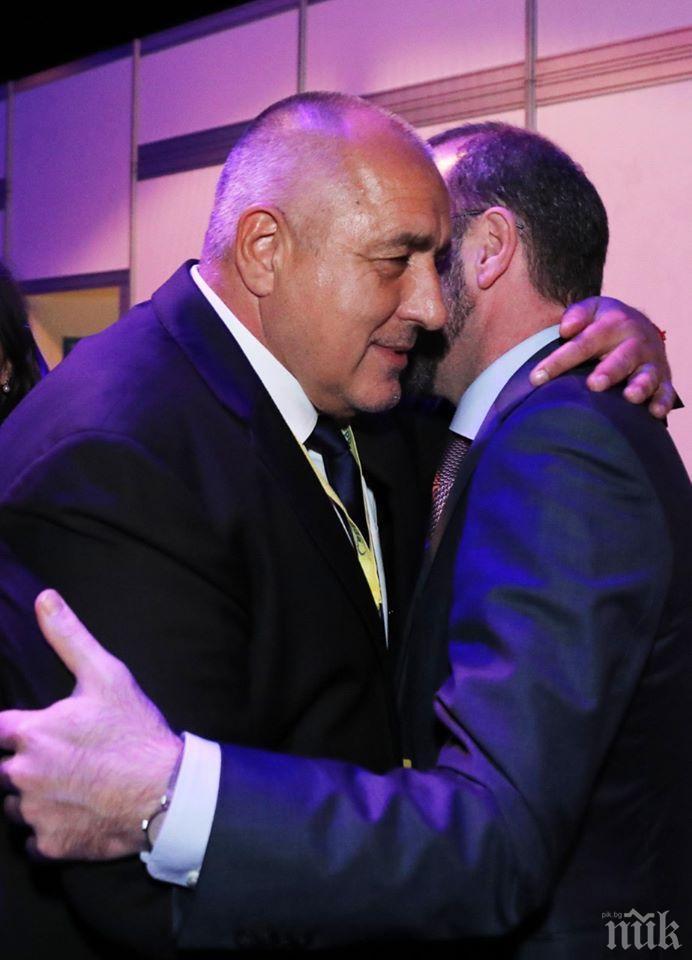 Бойко Борисов: С колегите от СДС дадохме своята силна подкрепа за кандидата за президент на ЕНП Доналд Туск