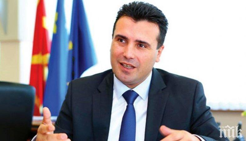 """Заев коментира марката """"Macedonia the great"""""""
