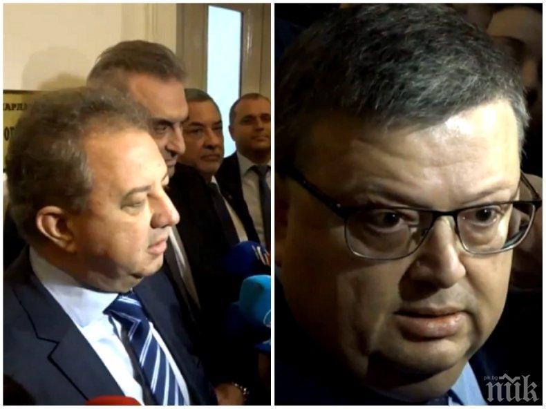 ИЗВЪНРЕДНО В ПИК TV: И Патриотите застават зад Цацаров - обединили се около няколко точки за КПКОНПИ (ОБНОВЕНА)
