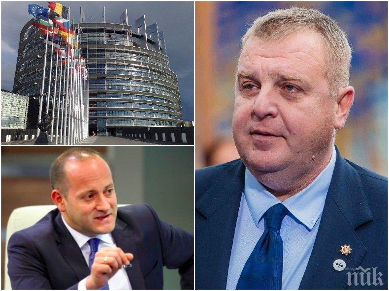 Каракачанов гневен към Радан Кънев: Не сте изпратен в европарламента, за да обслужвате интересите на розово-зелените марионетки