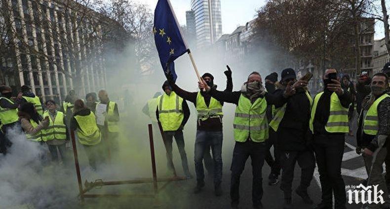 ЖЪЛТИ ЖИЛЕТКИ: 200 демонстрират мирно в Париж