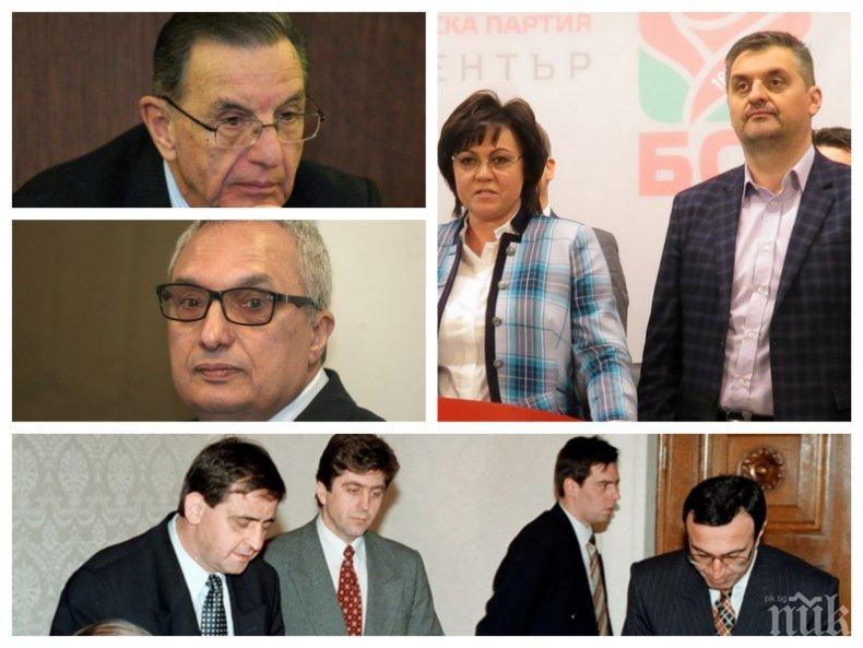 РАЗКРИТИЕ: Ето как Корнелия Нинова се гласи за премиер - социалистите не я искат и припомнят кой и защо спаси Кирил Добрев от ареста