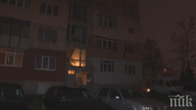 Газова бутилка избухна в апартамент в Добрич