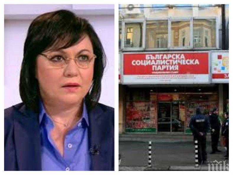 ЧЕРВЕН РЕЗИЛ: Корнелия Нинова извади картечницата срещу опозицията в БСП! Обвини ги във всички грехове, продължава да се гъне за оставката