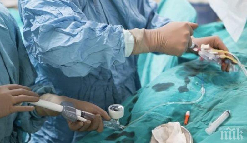 За първи път: Американски учени въведоха пациент в състояние на анабиоза