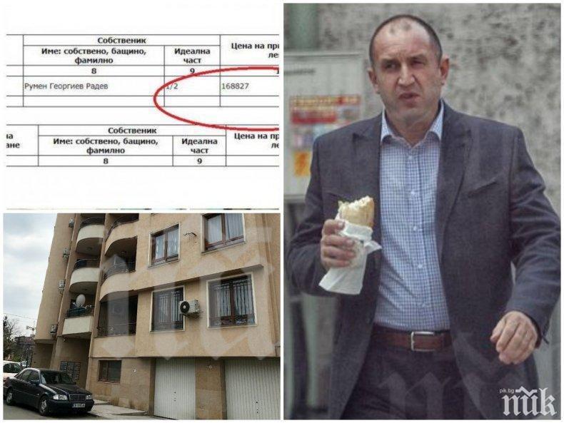 Вижте защо Румен Радев се плаши от Иван Гешев. Иде ли ревизия на имотните му афери, договорите на Десислава Радева, евтините ведомствени жилища...