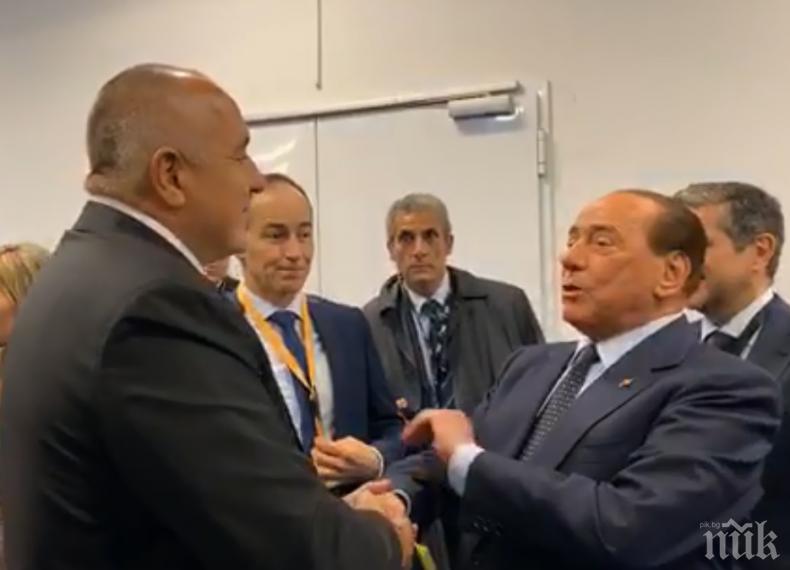 ПЪРВО В ПИК TV! Борисов в дружеска среща с Берлускони (ОБНОВЕНА)
