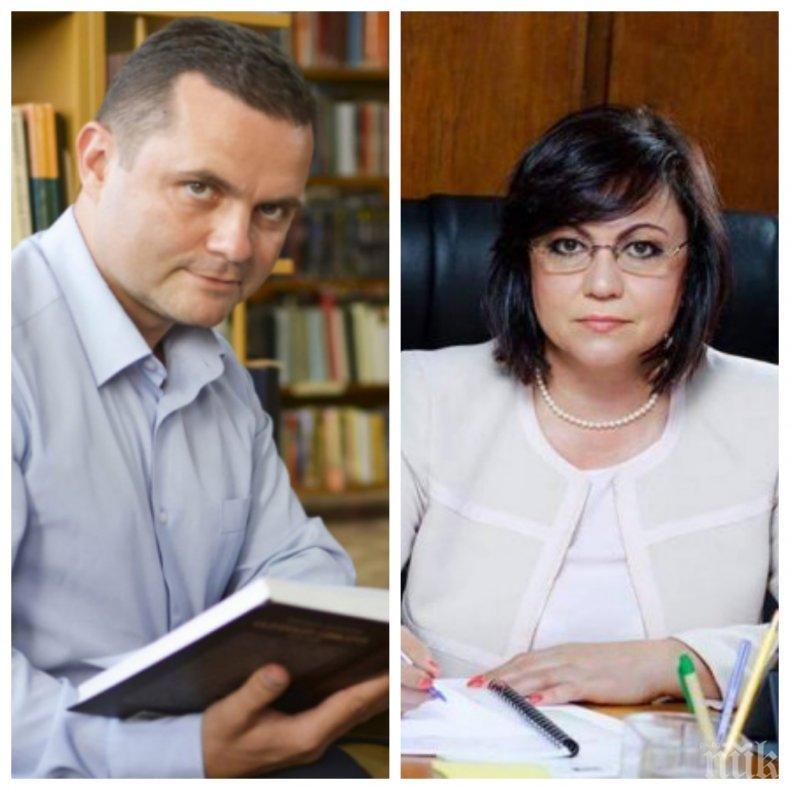 ЕКСКЛУЗИВНО В ПИК: Кърваво писмо от Русе до Корнелия Нинова! Червената кула на лидерката край Дунав се руши