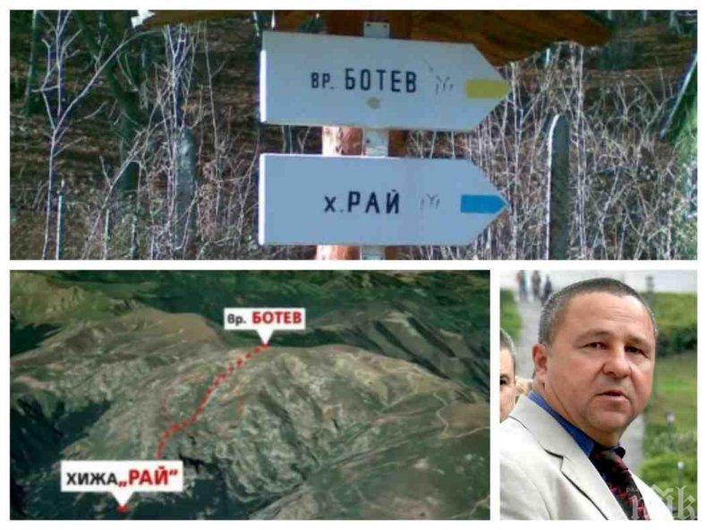 УЖАС В БАЛКАНА: Кметът на Калофер обясни драмата под Ботев с нападаща глутница вълци