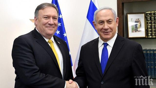"""САЩ вече не наричат израелските селища в палестинските територии """"незаконни"""""""
