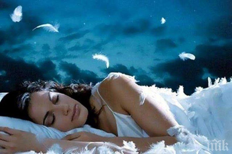 Пет причини да се будите посред нощ