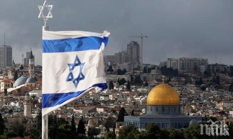 Отново не успяха да съставят правителство в Израел