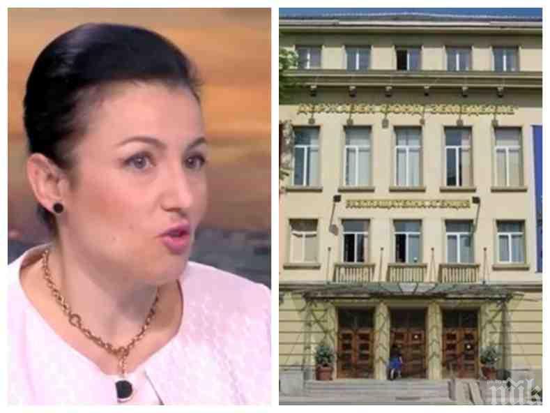 ИЗВЪНРЕДНО В ПИК TV: ГЕРБ със спешно изявление в парламента - събират 80 млн. лв., раздадени неправомерно при горските заменки по времето на БСП и ДПС (ОБНОВЕНА)