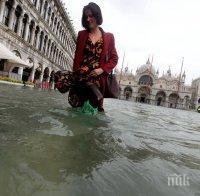 ужасът спира поредно наводнение венеция евакуират хората