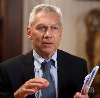 Руският посланик в Сърбия коментира шпионската афера