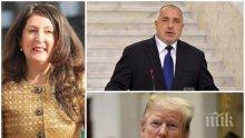 ПЪРВО В ПИК: Американският посланик изплю камъчето за срещата на Борисов и Тръмп - ето какви ще са ключовите теми