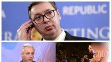 ИЗВЪНРЕДНО: Забъркаха България в страшна шпионска афера! Някой си Милован Дрецун ни вкара в комплот с Хърватия и Северна Македония срещу интересите на Русия