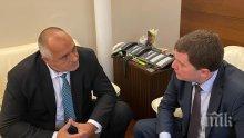 ПЪРВО В ПИК: Премиерът Борисов с голяма новина след среща с кмета на Перник - кабинетът отпуска 2,7 млн. лв. за справяне с кризата