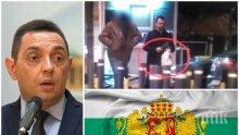 СКАНДАЛЪТ СЕ РАЗРАСТВА! Сръбският министър на отбраната сипе обиди срещу България